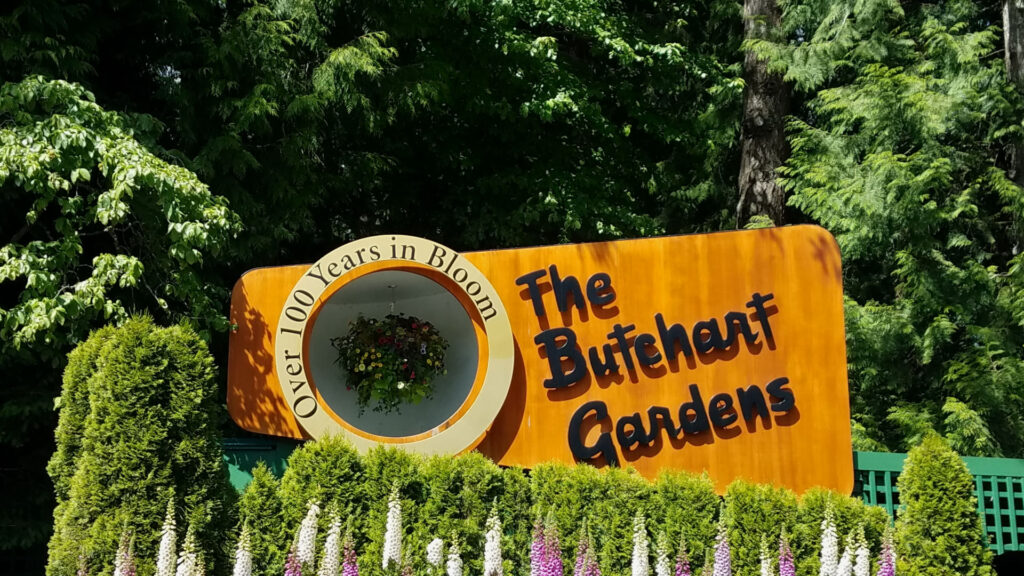 Sign The Butchart Gardens, Forever Sabbatical